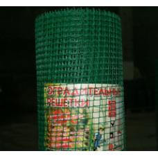 Сетка пластиковая ЗЕЛЕНАЯ 15*15мм. выс.1м. дл.25м.
